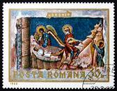 Selo postal roménia 1969 o último julgamento, afresco, detalhe — Foto Stock