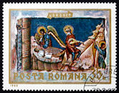 Znaczek rumunii 1969 sąd ostateczny, fresk, detal — Zdjęcie stockowe