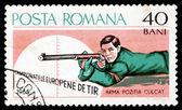 Postage stamp Romania 1965 Rifle Shooting, Prone — Stock Photo