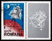 Postage stamp Romania 1969 Apollo 12 Landing Module — Stock Photo