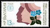Postage stamp Bulgaria 1985 International Youth Year — Stock Photo