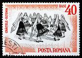 Postage stamp Romania 1966 Folk Dancers of Oltenia — Stock Photo