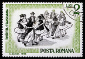 Postage stamp Romania 1966 Folk Dancers of Transylvania — Stock Photo