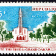 Postage stamp Senegal 1964 St. Theresa's Church, Dakar — Stock Photo