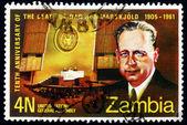 Postage stamp Zambia 1971 Dag Hammarskjold — Stock Photo