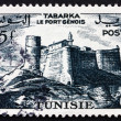 Postage stamp Tunisia 1954 Genoese Fort, Tabarka - Stock Photo