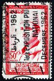 Postage stamp Morocco 1957 Sultan Mohammed V — Stock Photo