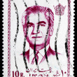 Postage stamp Iran 1971 Mohammad Reza Shah Pahlavi - Stock Photo