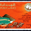 Postage stamp Iraq 1970 Kaaba, Mecca and Koran - Stock Photo