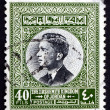 Постер, плакат: Postage stamp Jordan 1959 Hussein King of Jordan