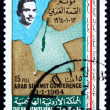 Постер, плакат: Postage stamp Jordan 1964 King Hussein and Map