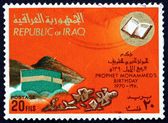Postage stamp Iraq 1970 Kaaba, Mecca and Koran — Stock Photo