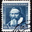Postage stamp Czechoslovaki1936 JAmos Comenius — Stock Photo #19149111