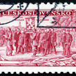 Постер, плакат: Postage stamp Czechoslovakia 1934 Legion Receiving Battle Flag