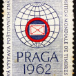 Postage stamp Czechoslovakia 1961 Exhibition Emblem — Stock Photo