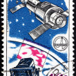 Stock Photo: Postage stamp Czechoslovaki1980 Camerand Satellite