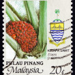 Postage stamp Malaysia 1986 African Oil Palm - Stock Photo
