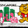 Postage stamp Singapore 1988 Singa the Lion and Neighbors — Stock Photo