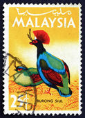 Postage stamp Malaysia 1965 Crested Wood Partridge, Bird — Stock Photo
