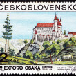 postage stamp czechoslovakia 1970 view of orlik castle — Stock Photo