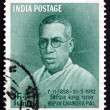 Postage stamp India 1958 Bipin Chandra Pal — Stock Photo