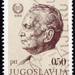Postage stamp Yugoslavia 1972 Marshal Tito by Jakac — Stock Photo
