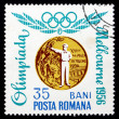 Stock Photo: Postage stamp Romani1964 Rapid Silhouette Pistol, Melbourne 19