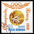 Postage stamp Romania 1964 Wrestling, Rome 1960 — Stock Photo #19545827