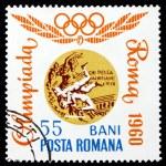 Postage stamp Romania 1964 Wrestling, Rome 1960 — Stock Photo