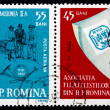 Postage stamp Romania 1962 Stage Driver, by Szatmary - Stock Photo