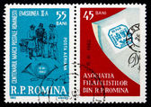 Postage stamp Romania 1962 Stage Driver, by Szatmary — Stock Photo