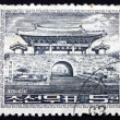 Postage stamp North Korea 1963 South Gate, Kaesong - Stock Photo