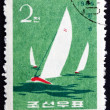 Stock Photo: Postage stamp North Kore1965 Finn Class, Yacht