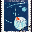 Stock Photo: Postage stamp North Kore1962 Vostok 3 and Vostok 4