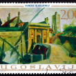 Postage stamp Yugoslavia 1968 Porta Terraferma, Zadar, by Ferdo - Stock Photo