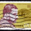 Postage stamp Yugoslavia 1976 Bora Stankovic, Writer - Stock Photo