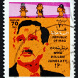 Postage stamp Iraq 1977 Kamal Junblatt, Druze Leader — Stock Photo