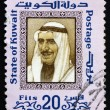 Postage stamp Kuwait 1975 Sheikh Sabah, Emir of Kuwait — Stock Photo #20068509