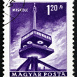 Postage stamp Hungary 1964 Television Transmitter, Miskolc — Stock Photo #20069833