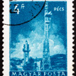 Stock Photo: Postage stamp Hungary 1964 Television Transmitter, Pecs