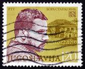 Postage stamp Yugoslavia 1976 Bora Stankovic, Writer — Stock Photo