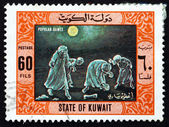 Postage stamp Kuwait 1977 Treasure Hunt, Popular Game — Stock Photo
