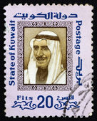 Postage stamp Kuwait 1975 Sheikh Sabah, Emir of Kuwait — Stock Photo