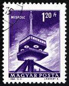 Postage stamp Hungary 1964 Television Transmitter, Miskolc — Stock Photo