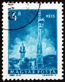 Francobollo trasmettitore di televisione ungheria 1964, pecs — Foto Stock