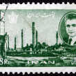 Постер, плакат: Postage stamp Iran 1966 Ruins of Persepolis