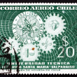 Постер, плакат: Postage stamp Chile 1956 Symbols of University Departments