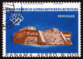 Postage stamp Panama 1967 Indian Ruins at Xochicalco — Stock Photo