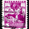 Postage stamp Austria 1934 Woman from Carinthia - Stock fotografie
