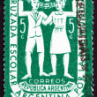 Stock Photo: Postage stamp Argentin1947 School Children